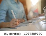 closeup of graphic tablet | Shutterstock . vector #1034589370