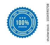 blue sign 100 percent... | Shutterstock .eps vector #1034590708