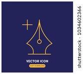 fountain pen vector icon...