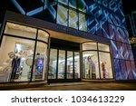 shanghai  china   nov 8th 2017  ...   Shutterstock . vector #1034613229