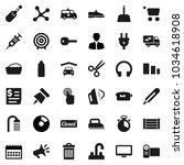 flat vector icon set   scoop... | Shutterstock .eps vector #1034618908