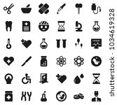flat vector icon set   atom... | Shutterstock .eps vector #1034619328