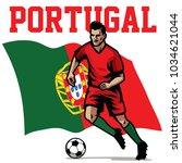 soccer player of portugal | Shutterstock .eps vector #1034621044