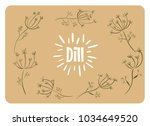 dill vegetable card. vegetarian ... | Shutterstock .eps vector #1034649520