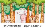 cute animals in forest cartoons | Shutterstock .eps vector #1034653843
