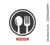 restaurant cutlery vector icon | Shutterstock .eps vector #1034663494