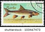 Gdr   Circa 1987  A Stamp...