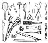 barber shop   set of 17 hand... | Shutterstock .eps vector #1034674960