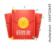 feng shui envelope with yuan... | Shutterstock .eps vector #1034723659