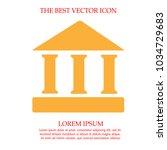 greek ancient temple vector... | Shutterstock .eps vector #1034729683