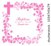 baptism card design with cross. ... | Shutterstock .eps vector #1034745679