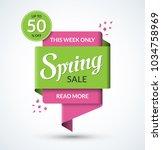 spring sale banner. discount... | Shutterstock .eps vector #1034758969