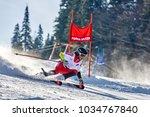 poiana brasov  romania  23... | Shutterstock . vector #1034767840