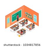 school room with teacher near...   Shutterstock . vector #1034817856