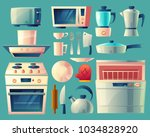 vector cartoon set of kitchen... | Shutterstock .eps vector #1034828920