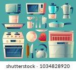 vector cartoon set of kitchen... | Shutterstock .eps vector #1034828920