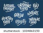 lettering set for natural... | Shutterstock .eps vector #1034863150