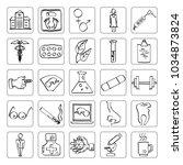 medical sketch illustration set.... | Shutterstock .eps vector #1034873824