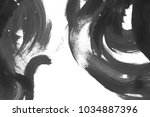 abstract ink background. marble ... | Shutterstock . vector #1034887396