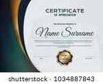 certificate and diploma... | Shutterstock .eps vector #1034887843