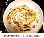 abstract twirl motion blur... | Shutterstock . vector #1034889580