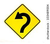 Sharply Curving Arrow On Road...