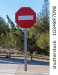 Small photo of Forbidden direction traffic sign.