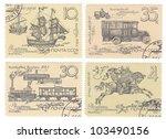 Ussr   Circa 1987  A Postage...