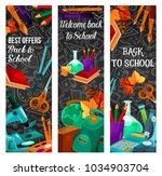 back to school sale banner with ... | Shutterstock .eps vector #1034903704