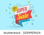retro futuristic promotion... | Shutterstock .eps vector #1034905414