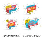 retro futuristic promotion... | Shutterstock .eps vector #1034905420