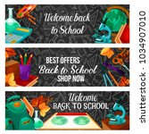 back to school special offer... | Shutterstock .eps vector #1034907010