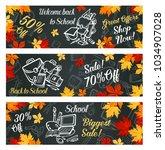 welcome back to school sale... | Shutterstock .eps vector #1034907028