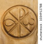 Small photo of cross of constipation. Chi Rho, Charisma or Chrismon. Monogram of the name of Christ. I am Alfa and Omega. Biblical lettering. Sacred symbol of the Christian religion. Used on Roman shields Labarum. I