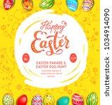 easter eggs on a multicolor... | Shutterstock .eps vector #1034914090