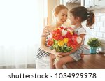 happy mother's day  child... | Shutterstock . vector #1034929978
