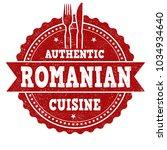authentic romanian cuisine... | Shutterstock .eps vector #1034934640