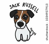 jack russell dog cartoon doodle ... | Shutterstock .eps vector #1034937913