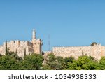 jerusalem old city walls   the... | Shutterstock . vector #1034938333