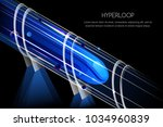 high speed futuristic magnetic... | Shutterstock .eps vector #1034960839
