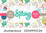 spring sale. floral pattern.... | Shutterstock .eps vector #1034993134
