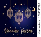 ramadan kareem beautiful... | Shutterstock .eps vector #1034997283