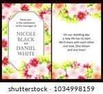 romantic invitation. wedding ... | Shutterstock .eps vector #1034998159