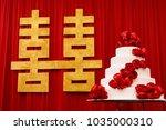 beautiful oriental style...   Shutterstock . vector #1035000310