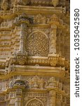 Details Of A Carved Pillar Of...