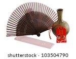 japanese fan | Shutterstock . vector #103504790