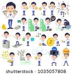 store staff blue uniform... | Shutterstock .eps vector #1035057808