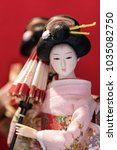Cute Japanese Traditional Doll...