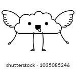 cute cloud with wings kawaii...