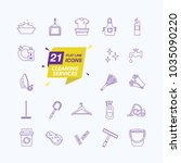 simple set of cleaning related... | Shutterstock .eps vector #1035090220